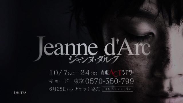 2016_640_cm3