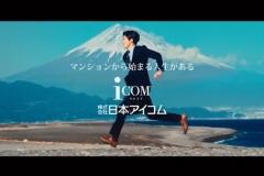 morioka2018_4cm-5
