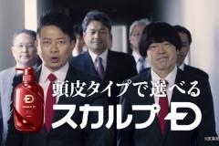 morioka2018_4cm-6