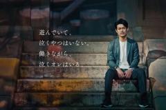 yuri2018_4-11