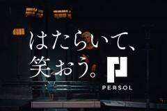 yuri2018_4-9